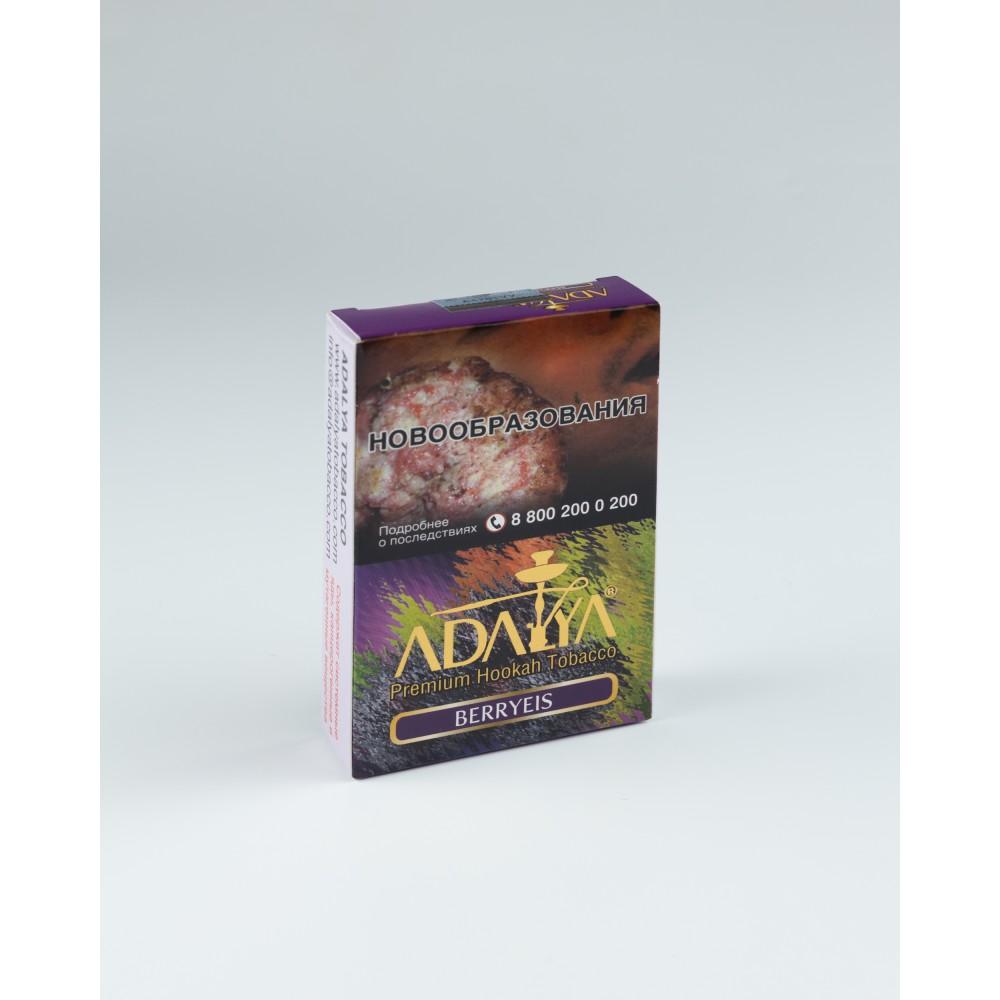 Табак для кальяна Adalya - Berries (Ягоды)