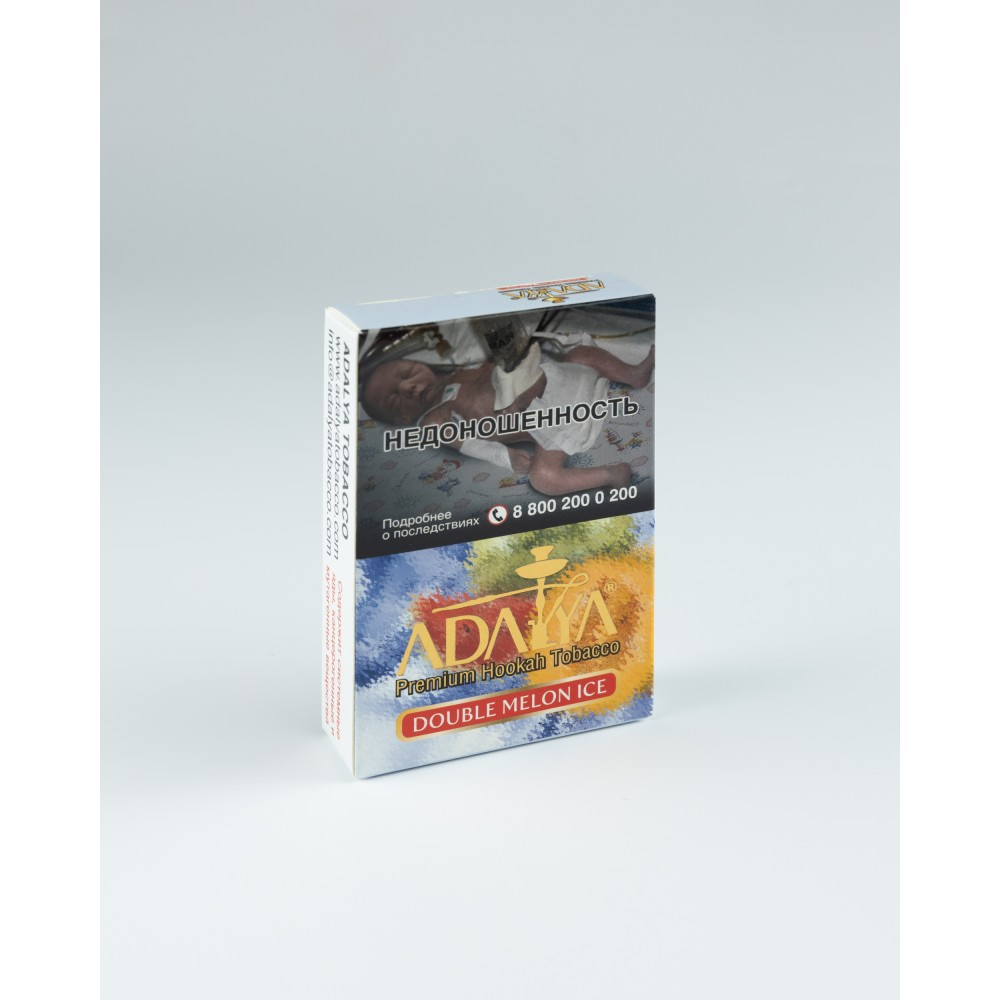 Табак для кальяна Adalya - Double Melon Ice (Ледяные арбуз-дыня)