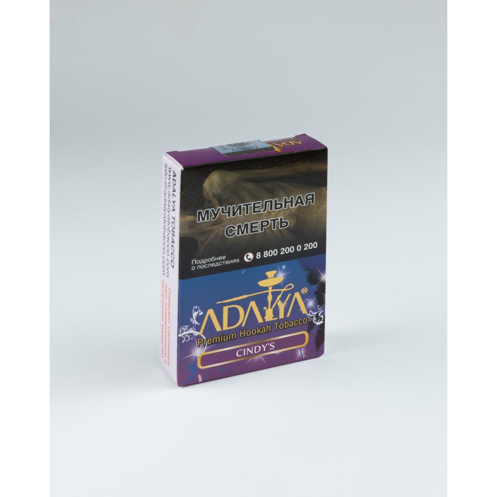 Табак для кальяна Adalya - Cindy's (Синди)