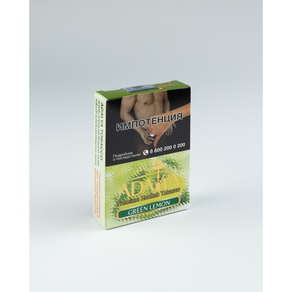 Табак для кальяна Adalya - Green Lemon (Зеленый лимон)
