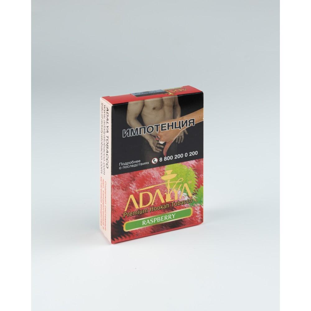 Табак для кальяна Adalya - Raspberry (Малина)