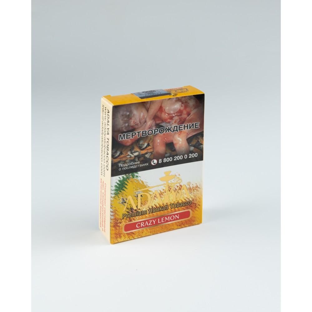 Табак для кальяна Adalya - Crazy Lemon (Сумасшедший Лимон)