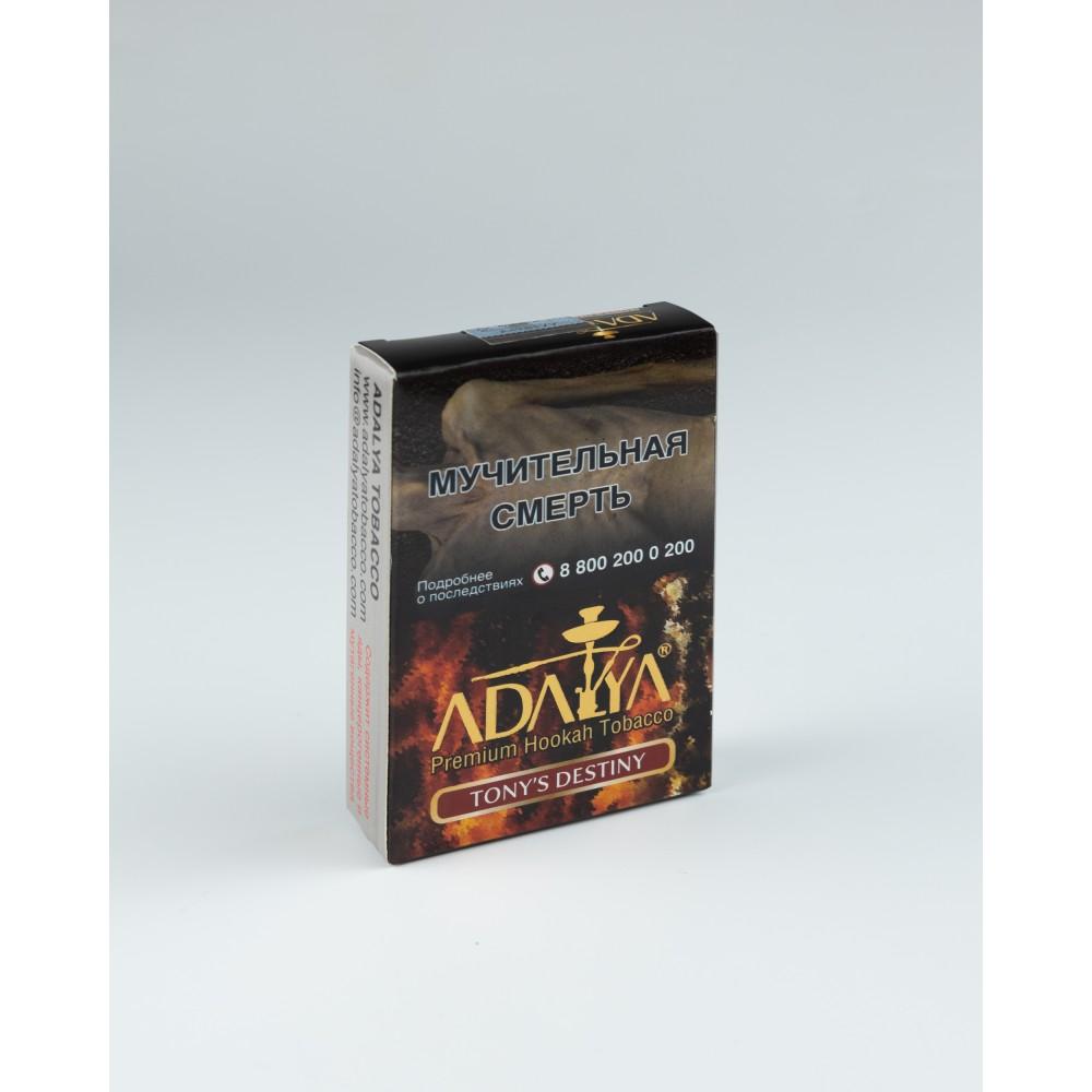 Табак для кальяна Adalya - Tony's Destiny (Судьба Тони)