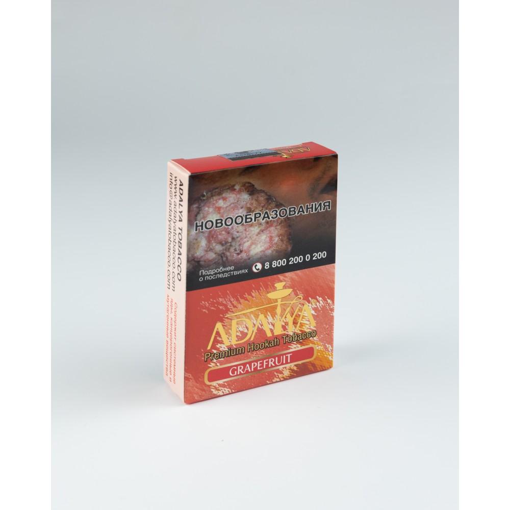 Табак для кальяна Adalya - Grapefruit (Грейпфрут)