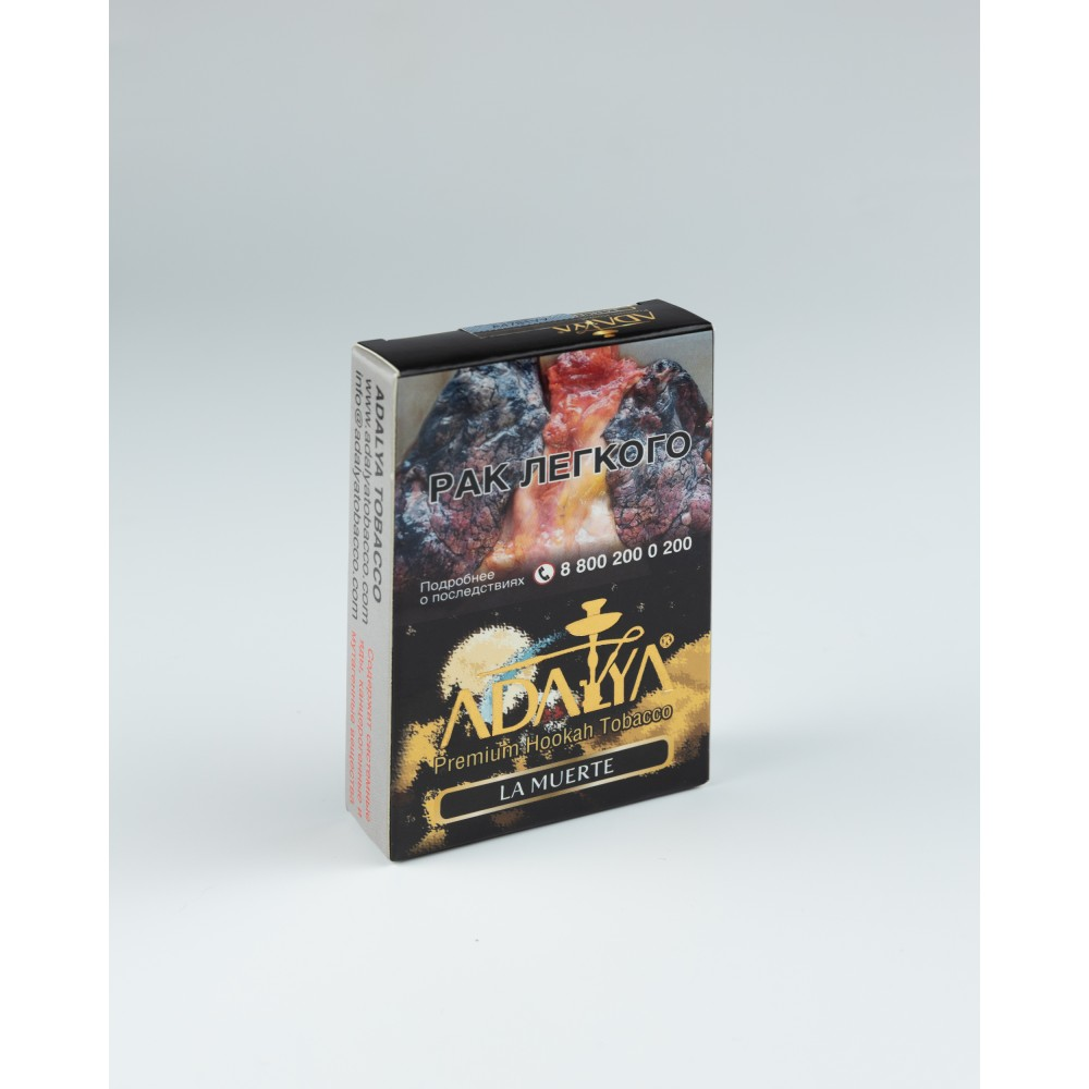 Табак для кальяна Adalya - La Muerte (Ла Муэртэ)