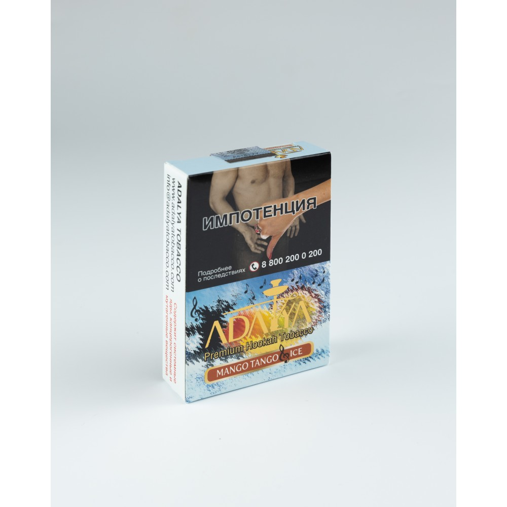 Табак для кальяна Adalya - Mango Tango Ice (Ледяной Манго Танго)