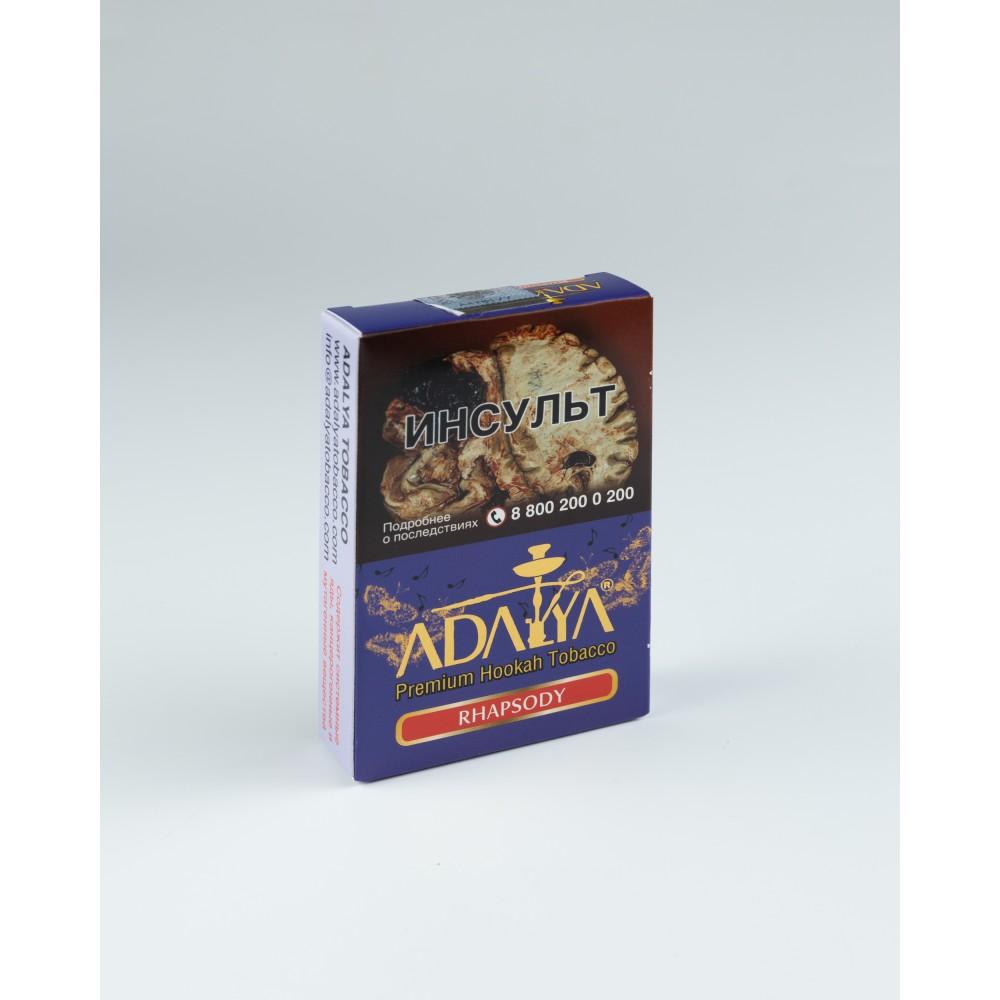 Табак для кальяна Adalya - Rhapsody (Рапсодия)