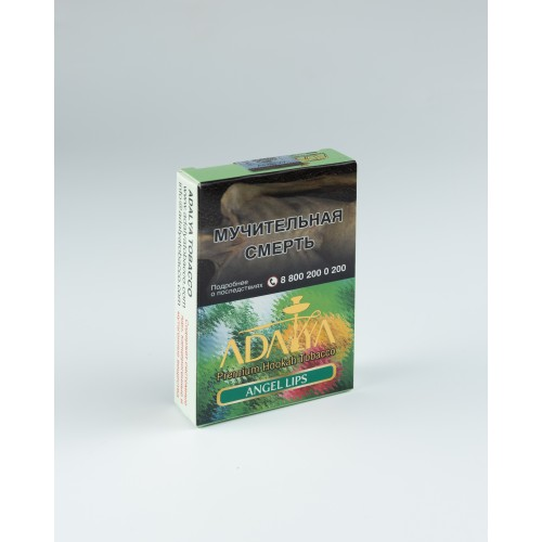 Табак для кальяна Adalya - Angel lips (Губы ангела)