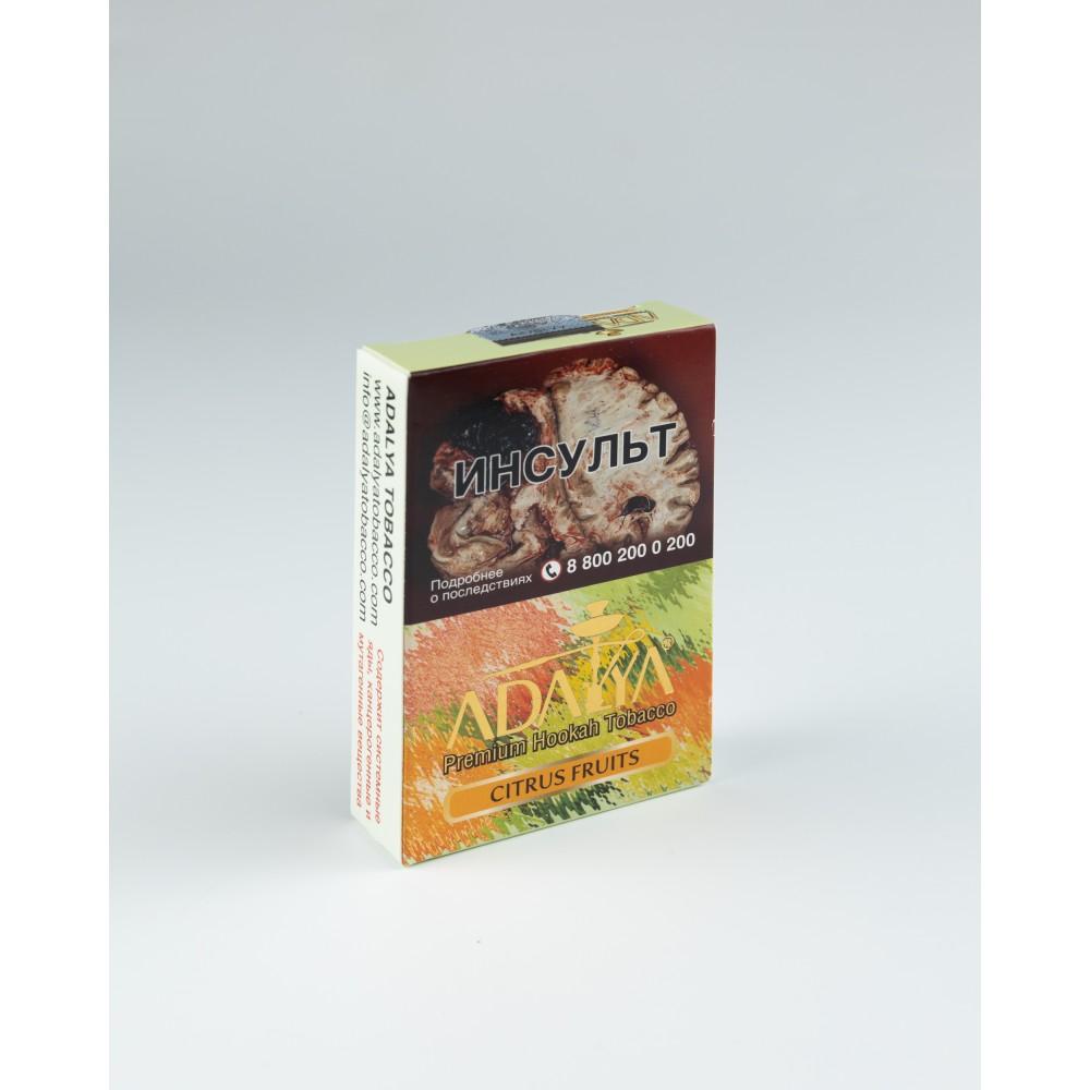 Табак для кальяна Adalya - Citrus Fruits (Цитрусовый микс)