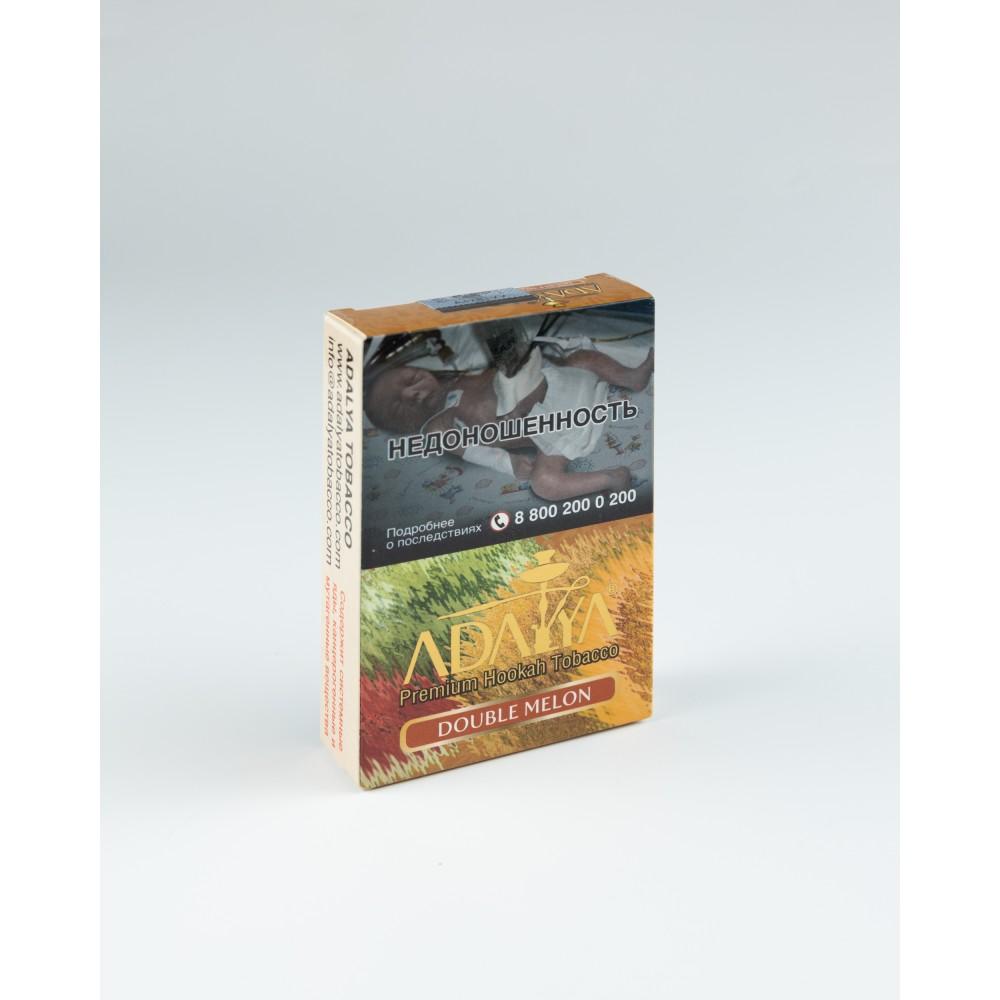 Табак для кальяна Adalya - Double Melon (Арбуз-Дыня)