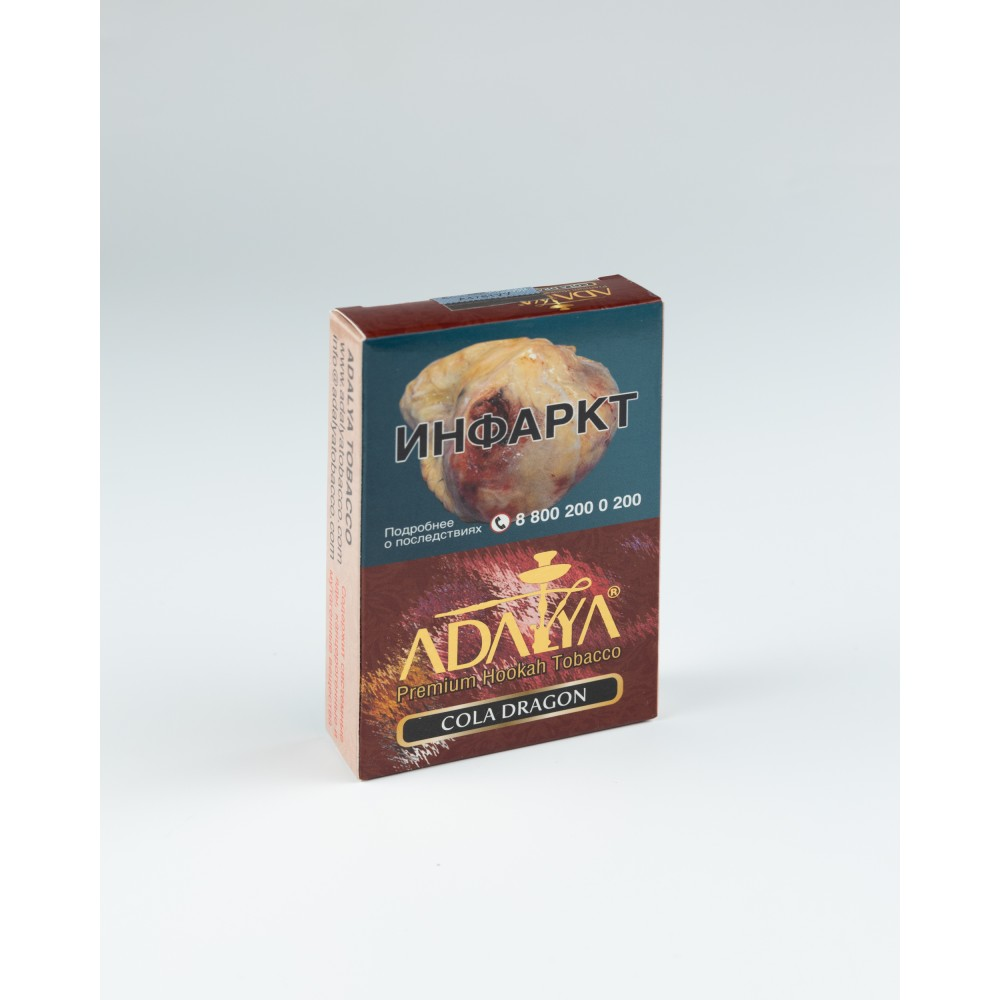Табак для кальяна Adalya - Cola-Dragon (Кола-драгон)