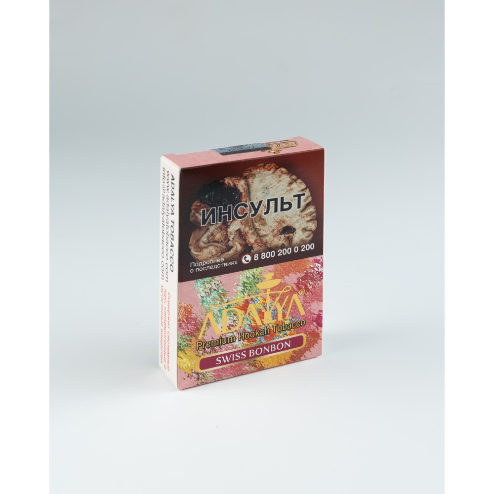 Табак для кальяна Adalya - Swiss Bonbon (Швейцарские леденцы)