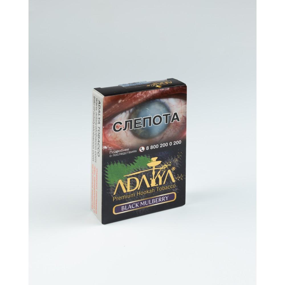 Табак для кальяна Adalya - Black Mulberry (Тутовник)