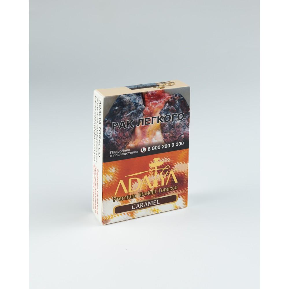Табак для кальяна Adalya - Caramel (Карамель)