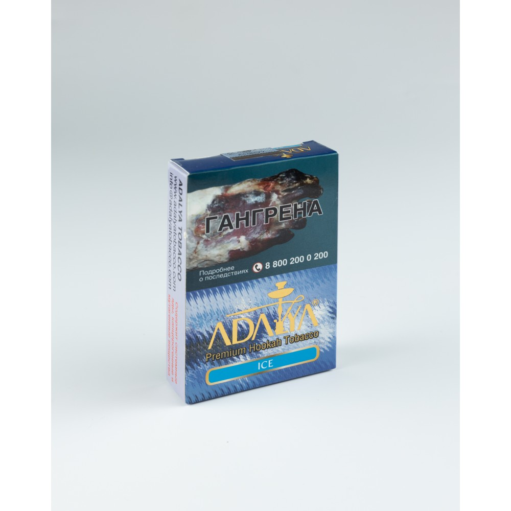Табак для кальяна Adalya - Ice (Лед)