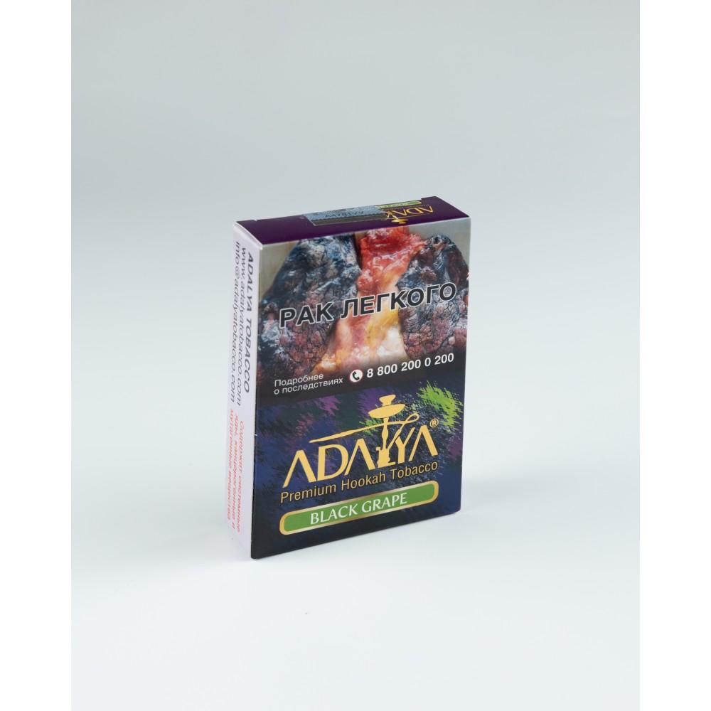 Табак для кальяна Adalya - Black Grape (Черный виноград)