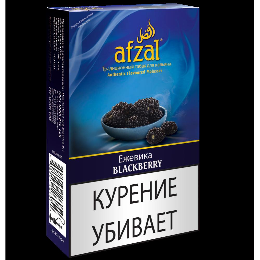 Табак для кальяна Afzal - Ежевика (Blackberry)