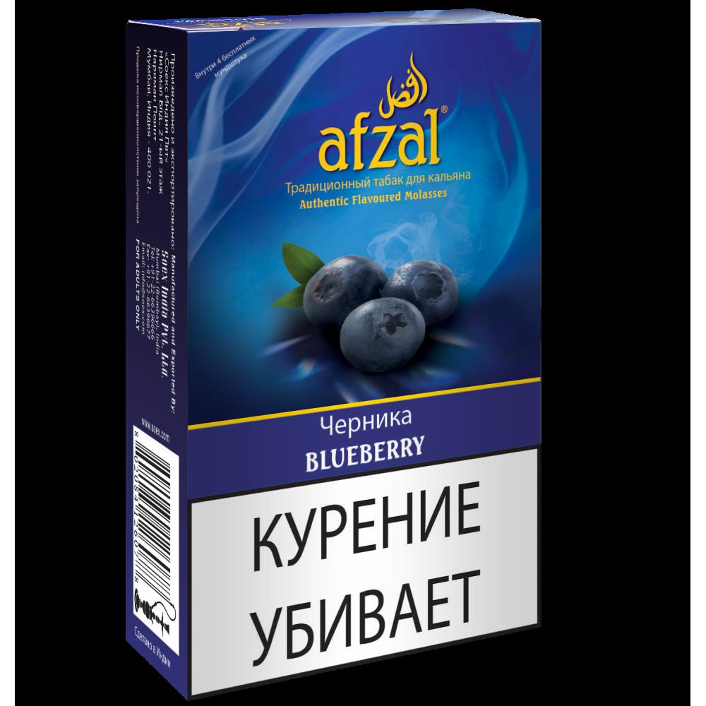 Табак для кальяна Afzal - Черника (Blueberry)