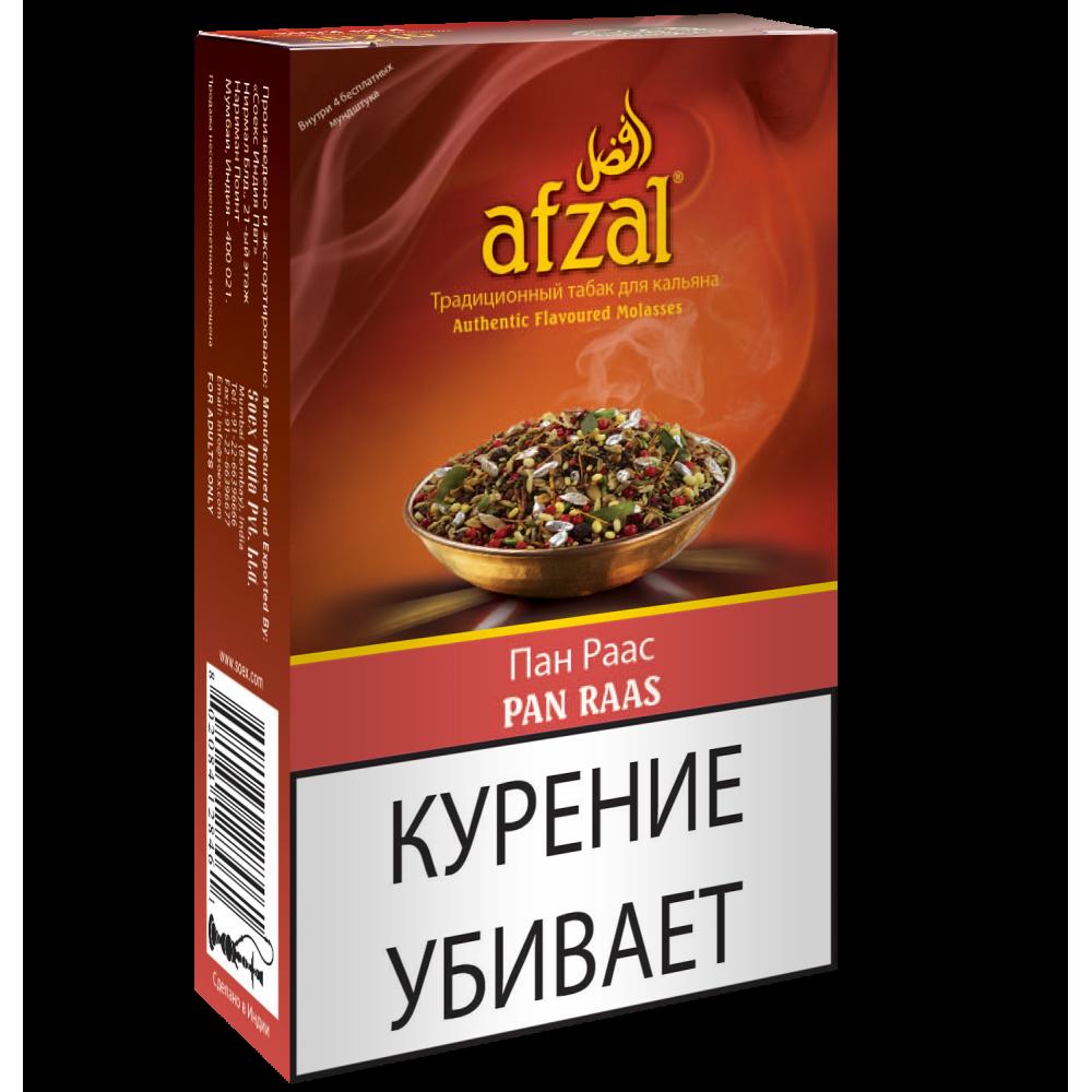 Табак для кальяна Afzal - Пан Раас (Pan Raas)
