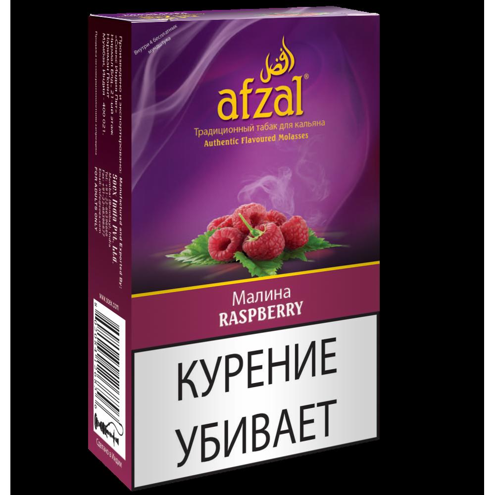 Табак для кальяна Afzal - Малина (Raspberry)