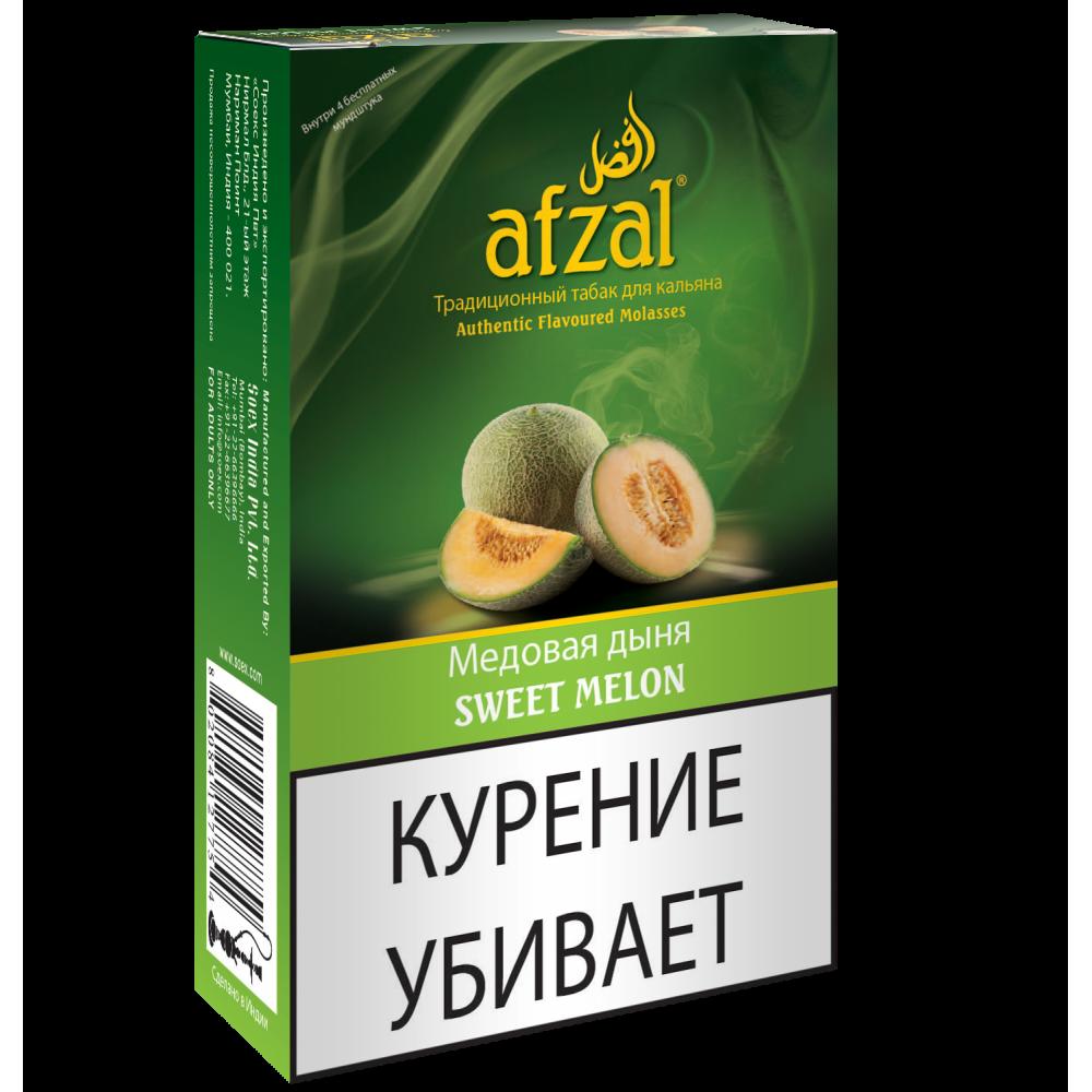 Табак для кальяна Afzal - Медовая Дыня (Sweet Melon)