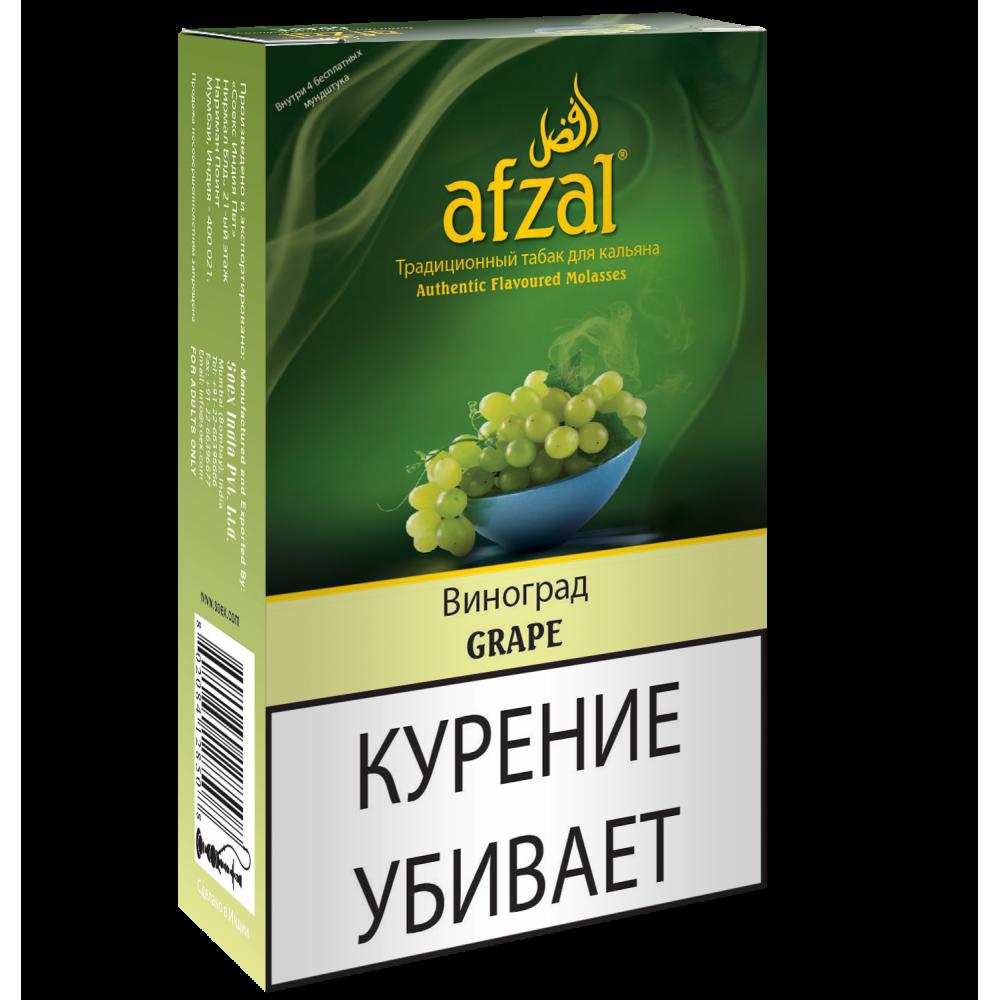 Табак для кальяна Afzal - Виноград (Grape)