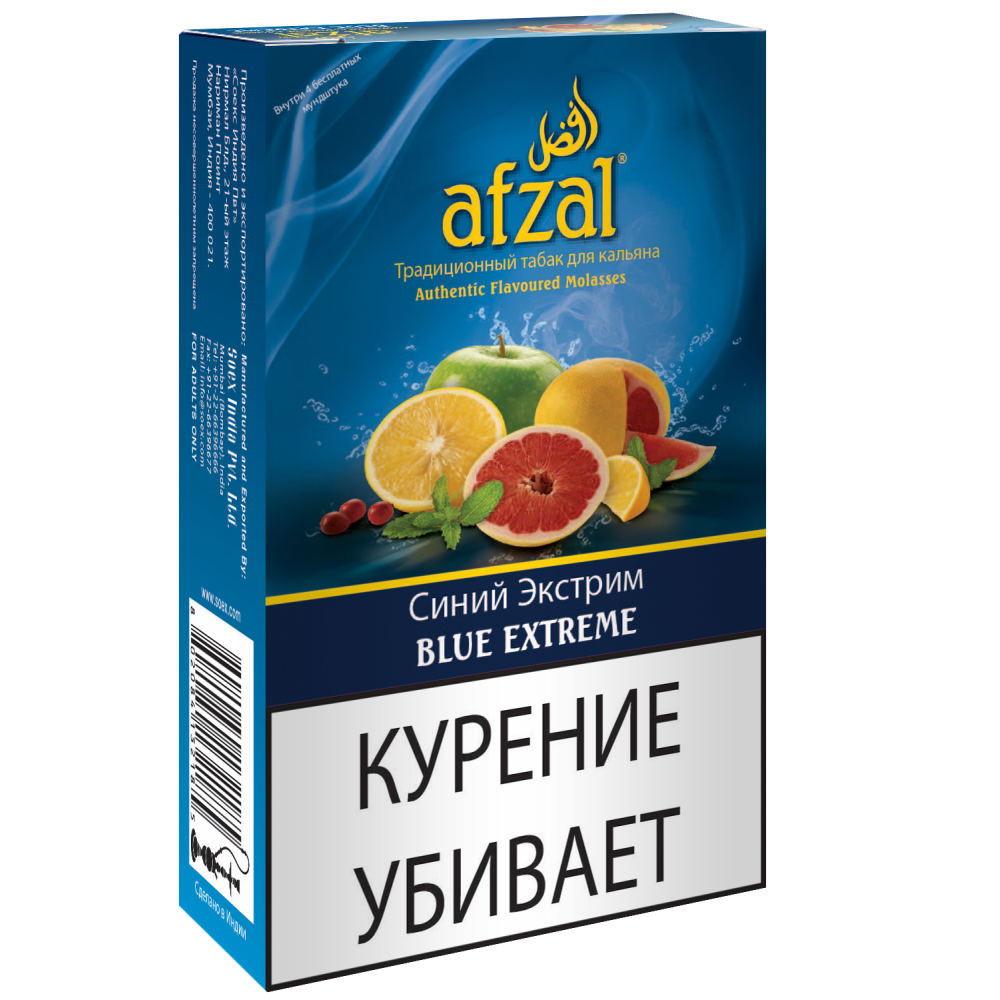 Табак для кальяна Afzal - Синий Экстрим (Blue Extreme)