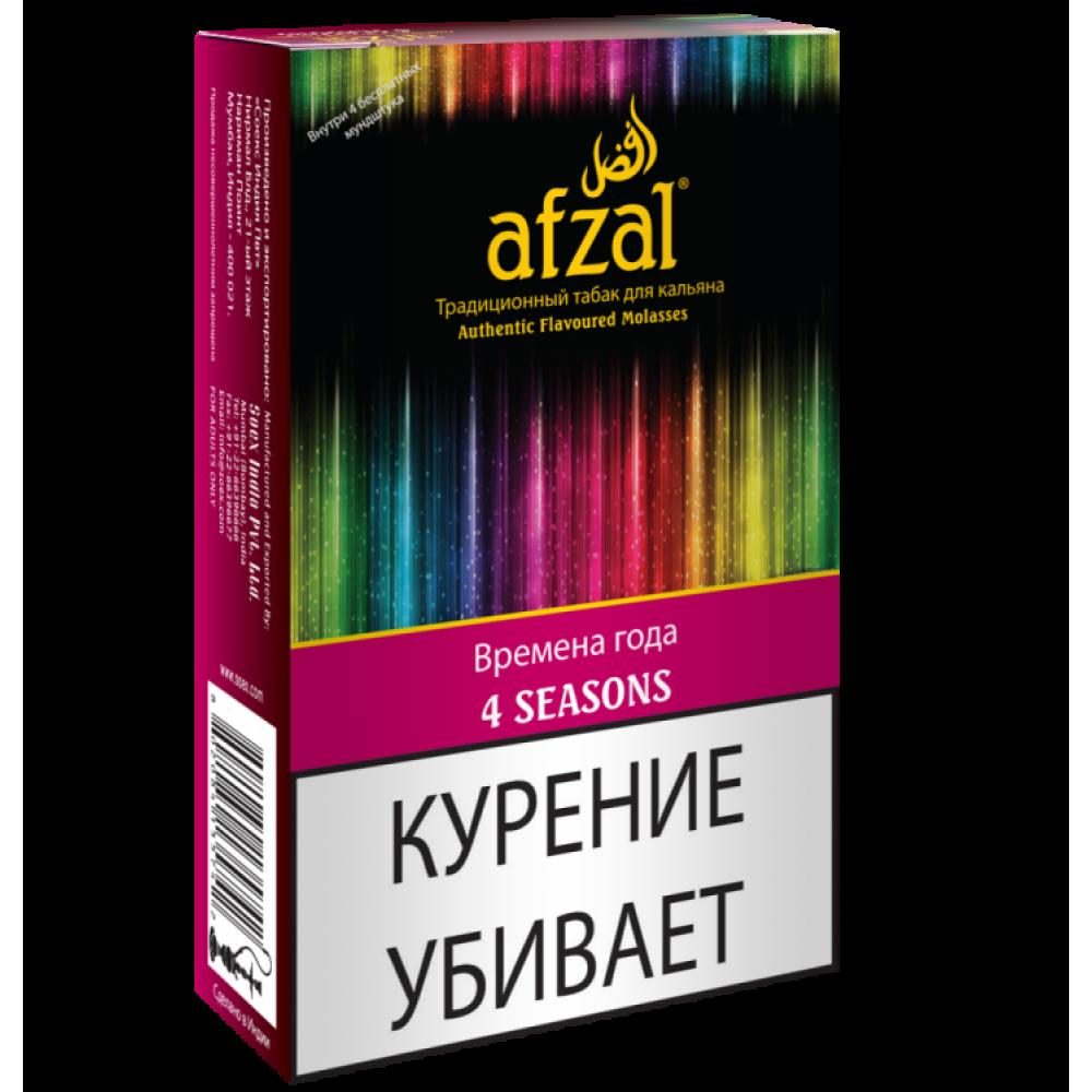 Табак для кальяна Afzal - Времена года (4 Seasons)