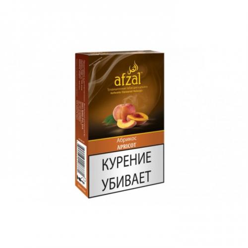 Табак для кальяна Afzal - Абрикос (Apricot)