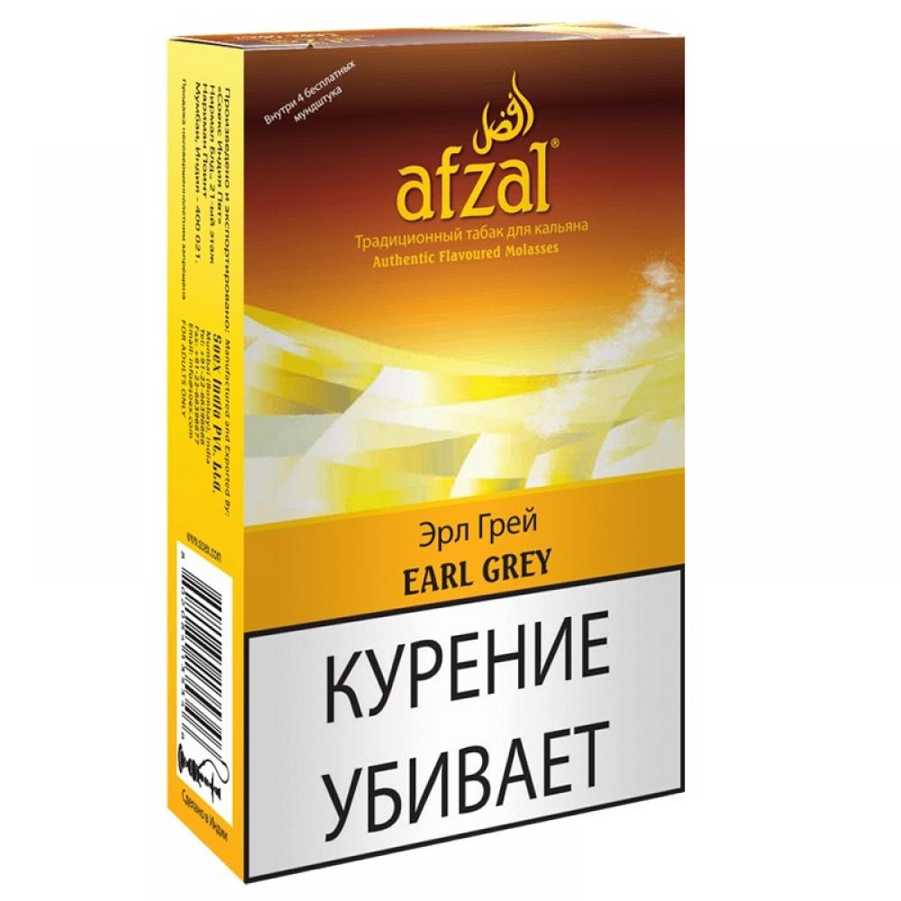 Табак для кальяна Afzal - Эрл Грей (Earl Grey)