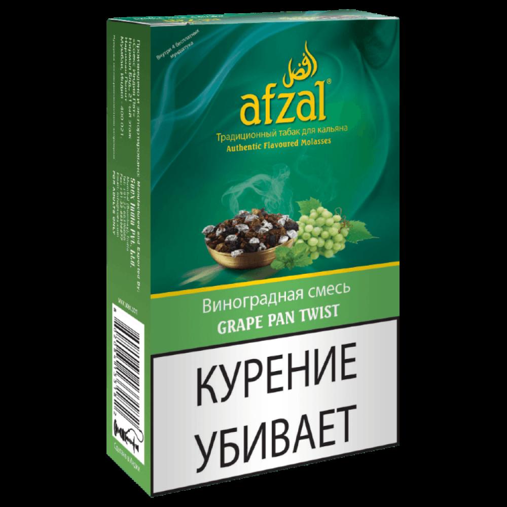 Табак для кальяна Afzal - Виноградная Смесь (Grape Pan Twist)