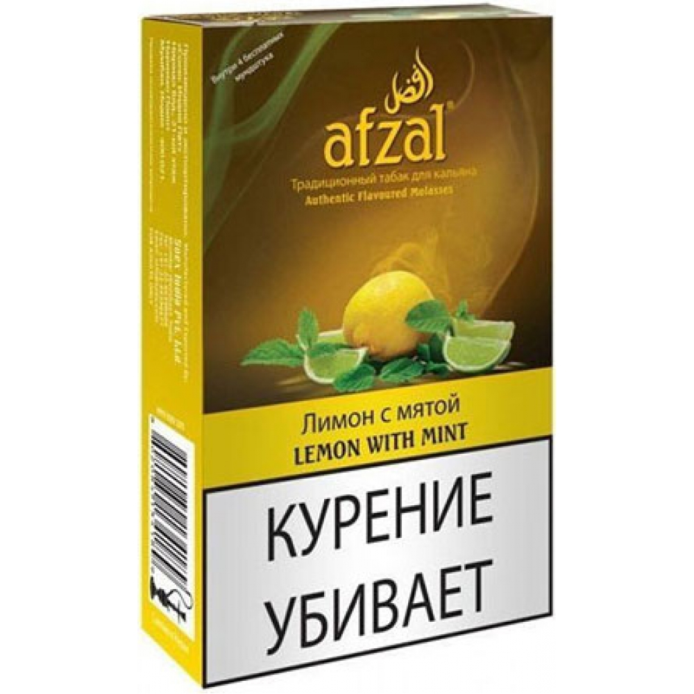 Табак для кальяна Afzal - Лимон с мятой (Lemon with Mint)