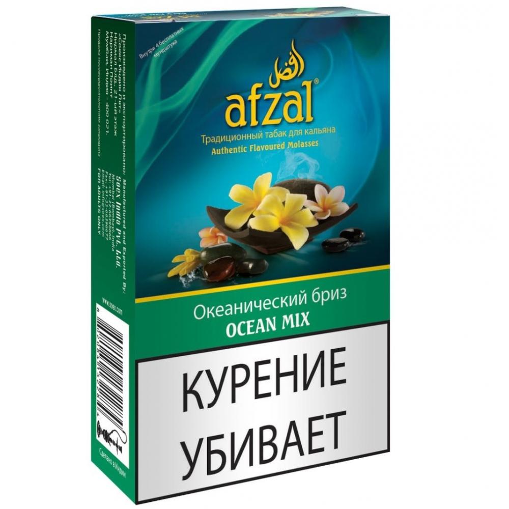 Табак для кальяна Afzal - Океанический Бриз (Ocean Mix)