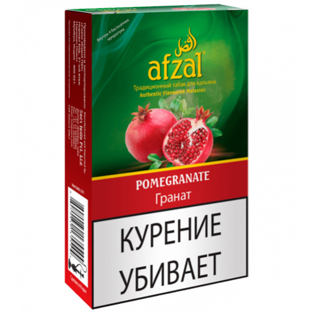 Табак для кальяна Afzal - Гранат (Pomegranate)