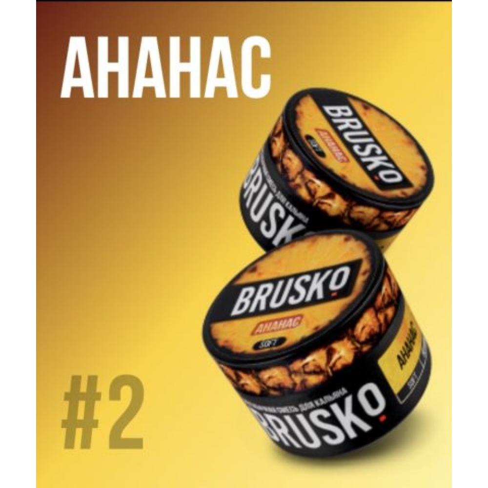 Бестабачная смесь для кальяна Brusko Strong - Ананас