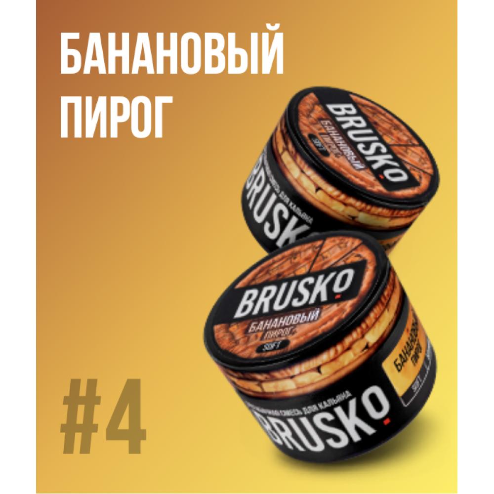 Бестабачная смесь для кальяна Brusko Strong - Банановый пирог