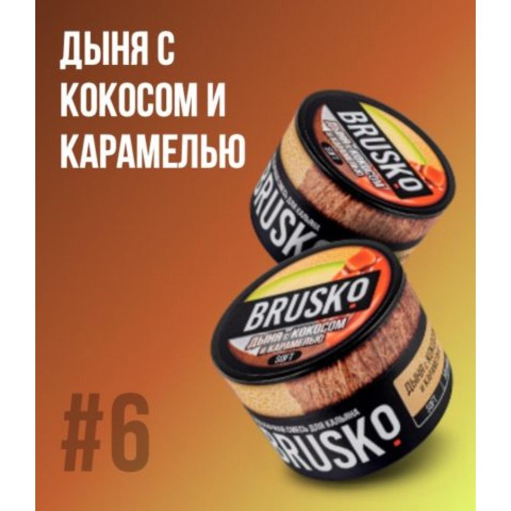 Бестабачная смесь для кальяна Brusko Strong - Дыня с кокосом и карамелью