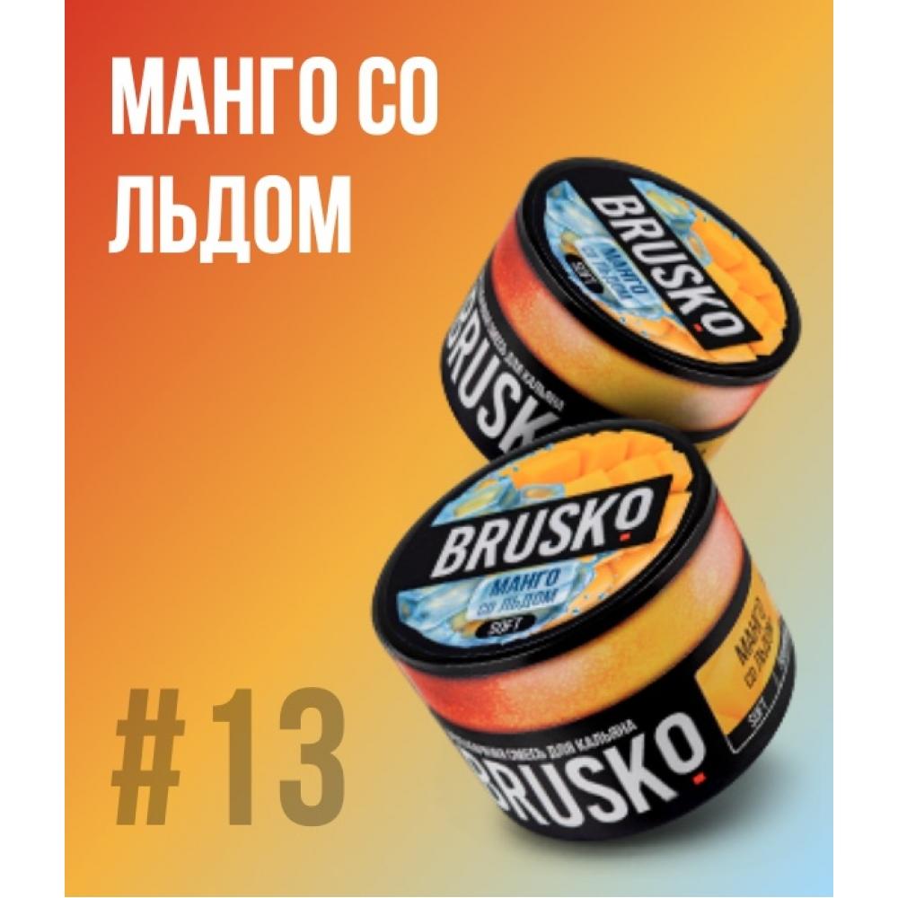 Бестабачная смесь для кальяна Brusko Medium - Манго со льдом