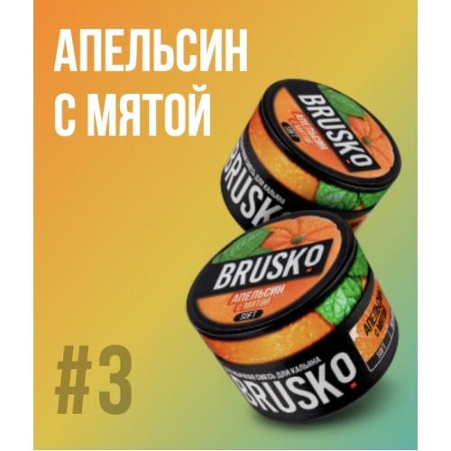 Бестабачная смесь для кальяна Brusko Medium - Апельсин с мятой