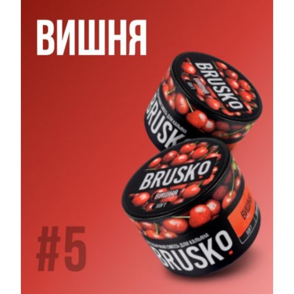 Бестабачная смесь для кальяна Brusko Medium - Вишня