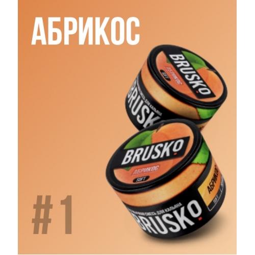 Бестабачная смесь для кальяна Brusko Medium - Абрикос