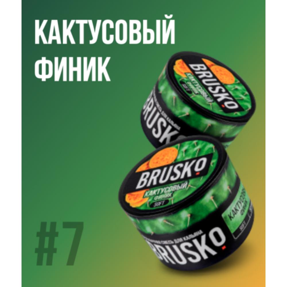 Бестабачная смесь для кальяна Brusko Strong - Кактусовый финик
