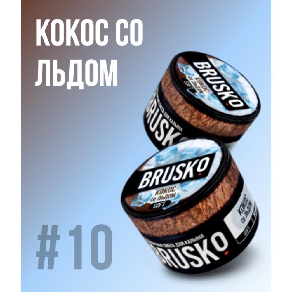 Бестабачная смесь для кальяна Brusko Strong - Кокос со льдом