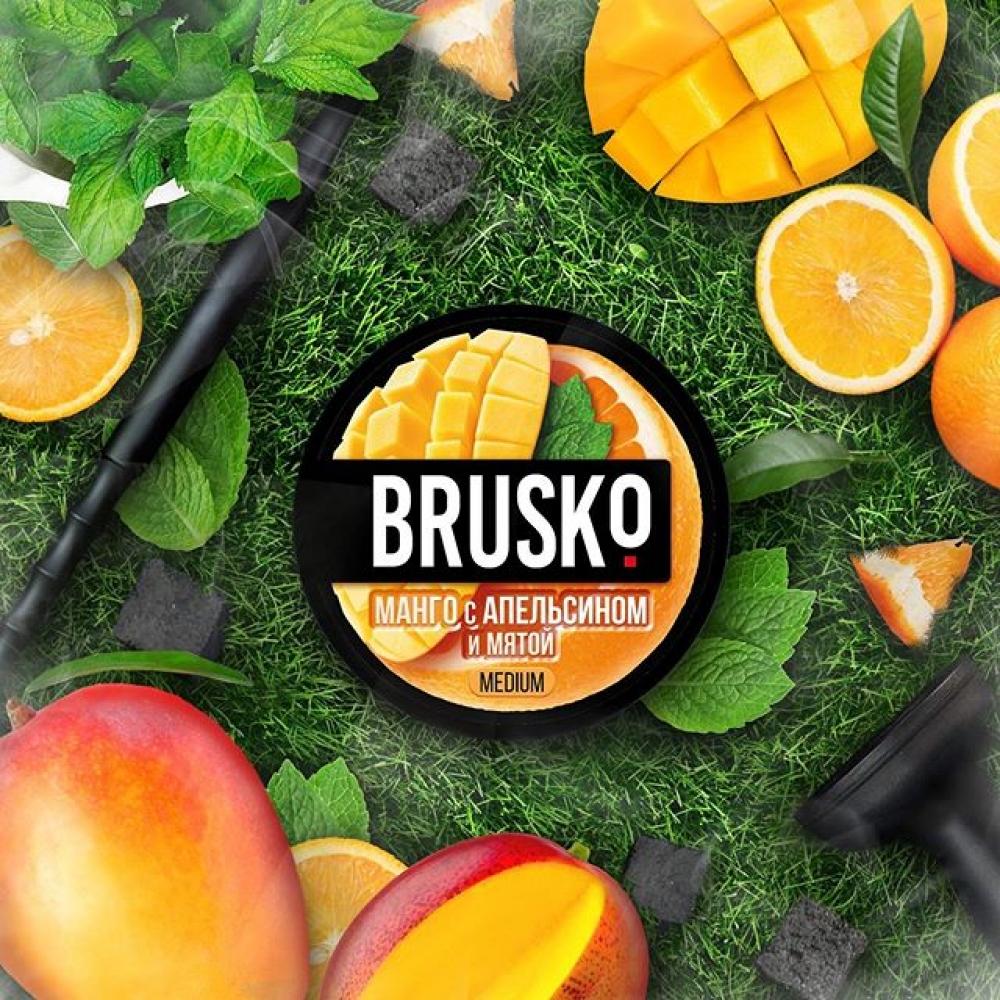Бестабачная смесь для кальяна Brusko Strong - Манго с апельсином и мятой