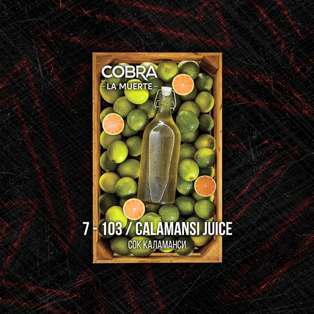 Табак для кальяна Cobra La Muerte - Calamansi Juice (Сок Каламанси)
