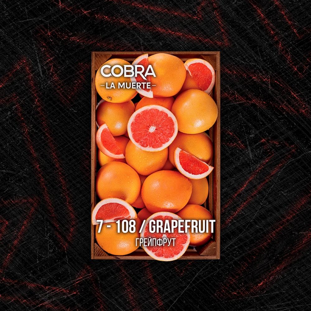Табак для кальяна Cobra La Muerte - Grapefruit (Грейпфрут)