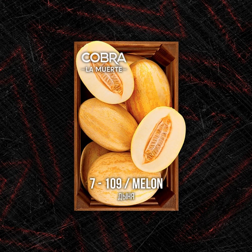 Табак для кальяна Cobra La Muerte - Melon (Дыня)