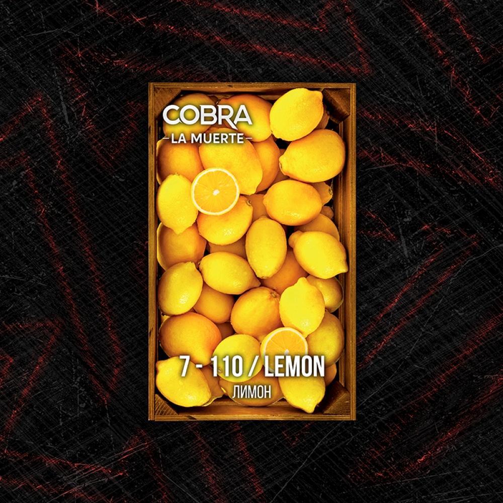 Табак для кальяна Cobra La Muerte - Lemon (Лимон)