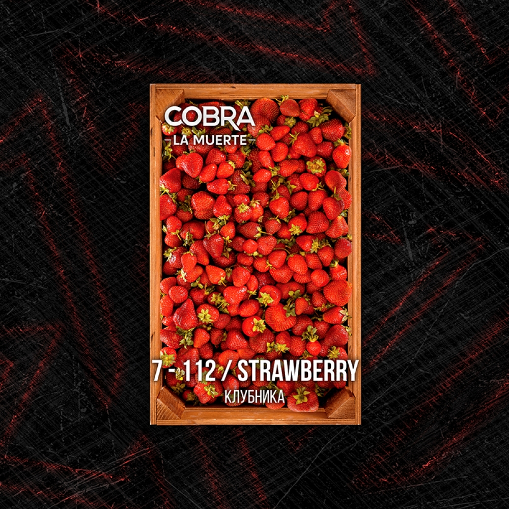 Табак для кальяна Cobra La Muerte - Strawberry (Клубника)