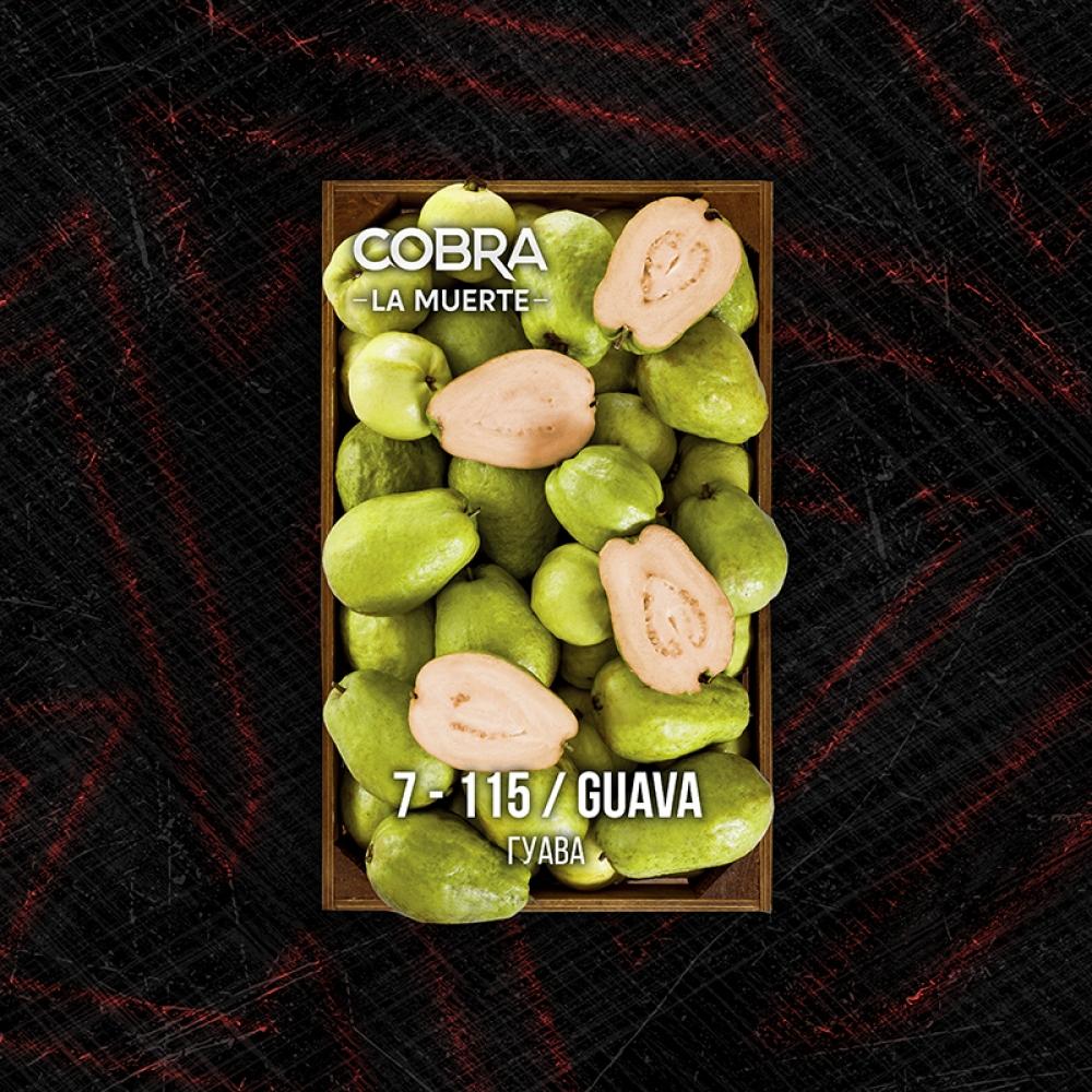 Табак для кальяна Cobra La Muerte - Guava (Гуава)